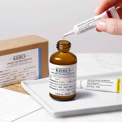 醫學專研量膚配方