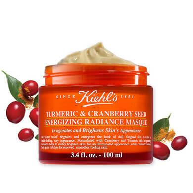 薑黃紅莓速效亮肌面膜